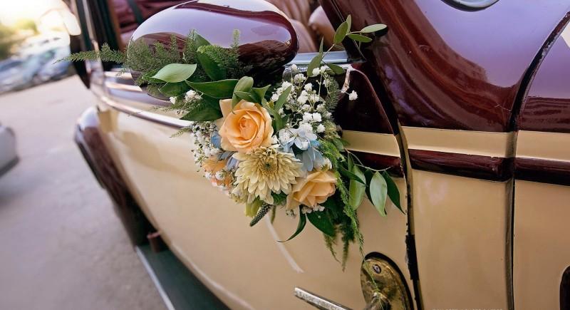 Hochzeitsauto Bochum